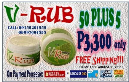 v-rub herbal picture 1