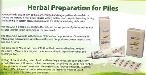 hemorrhoids cure in malaysia picture 2