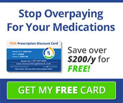 kroger new prescription picture 7