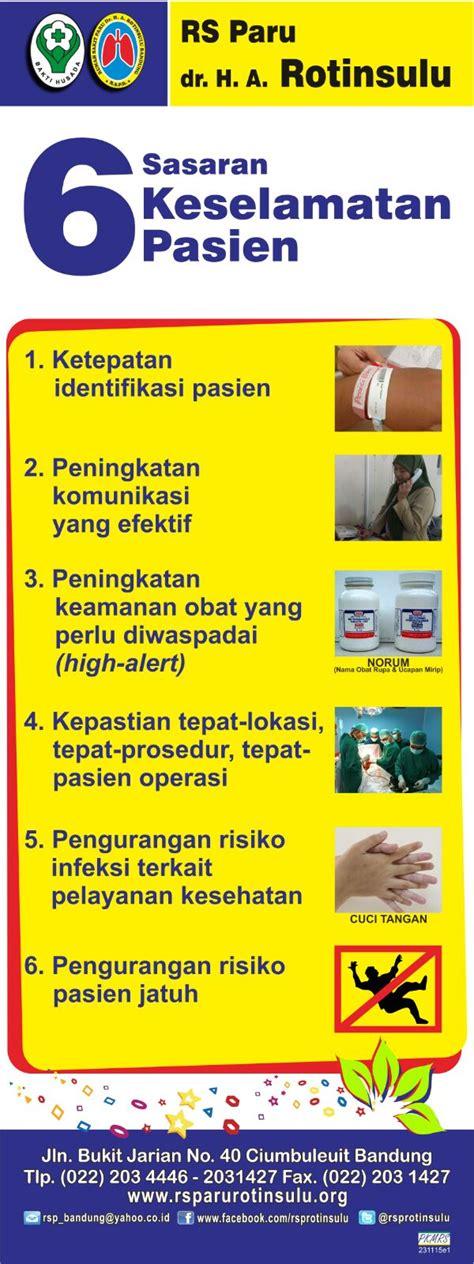 pengertian high alert picture 6