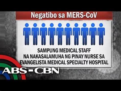 pinay medicinal medicine picture 11