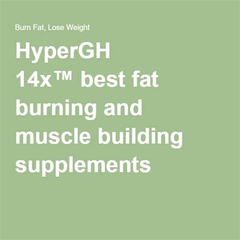 fat burning muscle building supplement picture 2