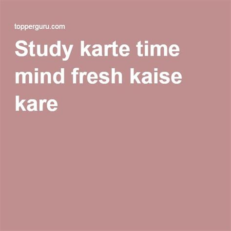breast care hard kaise kare hindi tips picture 5