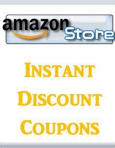 achilles health mart coupon codes picture 2
