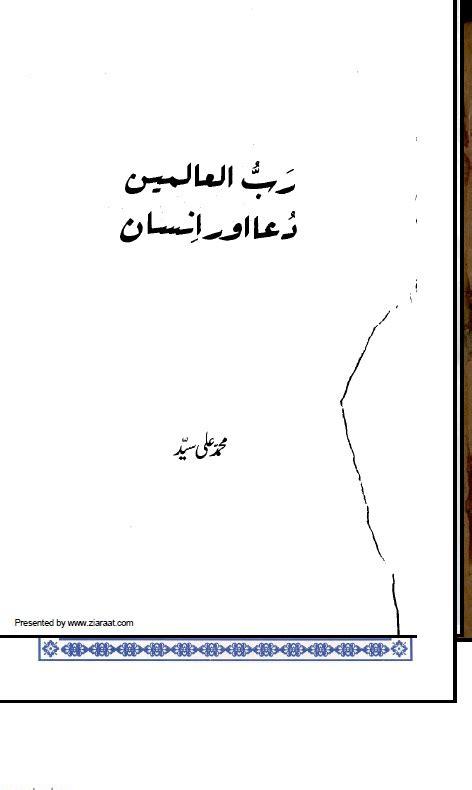anjum shahzadi s picture 7
