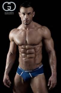 hot men in their pants picture 2