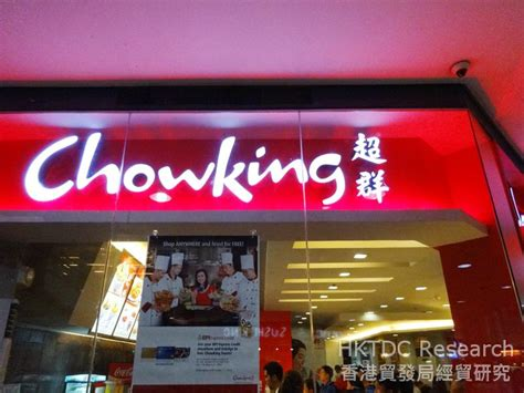 chinese drug store location in the philippines picture 10