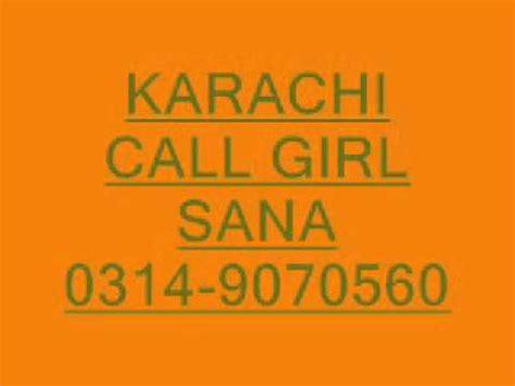 karachi ki bachisex mobile picture 7