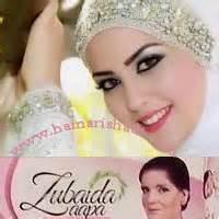 zubaida apa all big breast tip picture 5