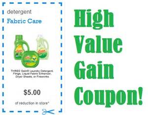 gain coupons picture 2
