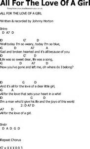 lyrics to song for a sleeping girl by picture 3