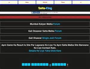 gali satta trick and tips picture 7