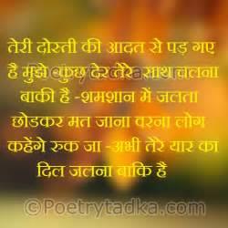 4.5 month k ki care in hindi picture 1