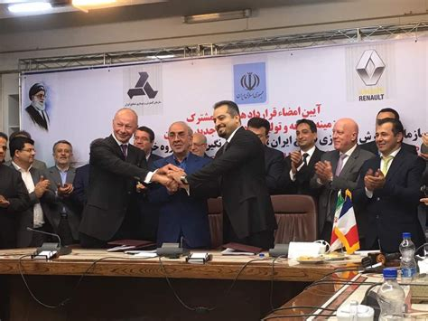 china iran joint venture picture 1