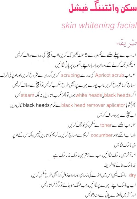 skin whitening tips in nida. show picture 3