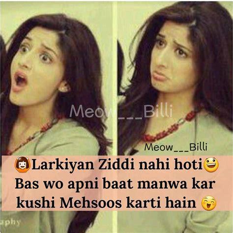 small sister zabardasti urdu sex story picture 11