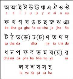 bangla ing story in bengali font picture 1