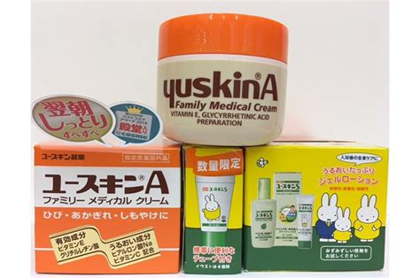 kem: yuskin - cream for itchy skin picture 8