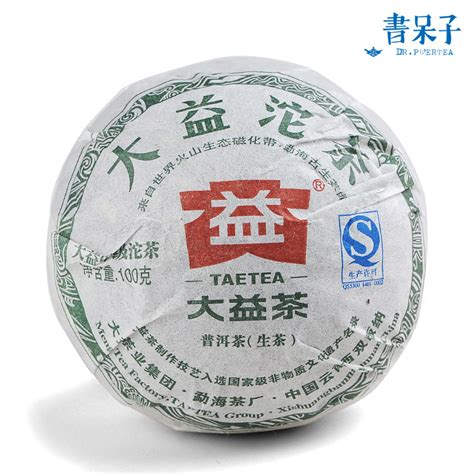 yunnan tuocha weight loss picture 9