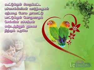 akka thangai stories picture 1