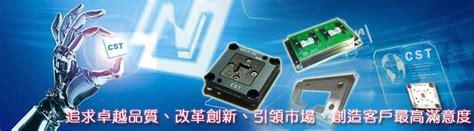 autoic technology co., ltd picture 6