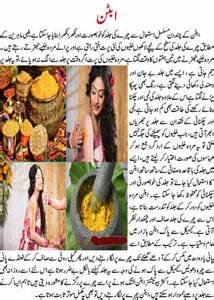 weight loss secrets for women in pakistan picture 14