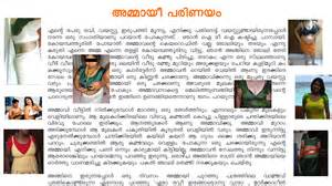 romantic sex stories in malayalam in online reading picture 13
