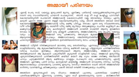 malayalam sex book read & stories picture 3