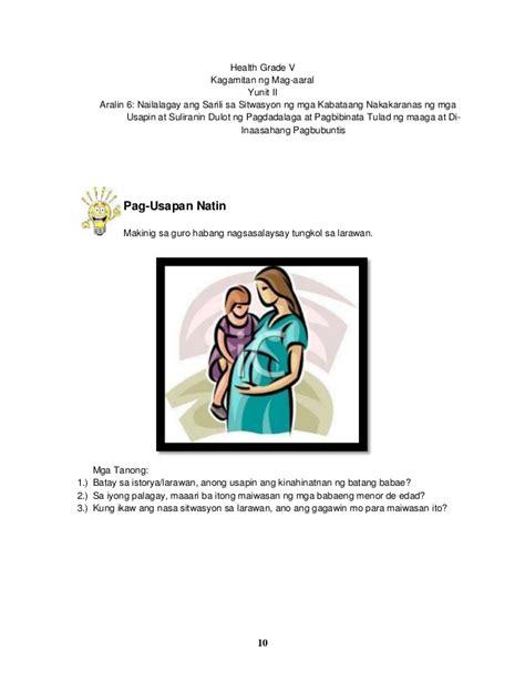 paraan para maiwasan ang pagbubuntis picture 5