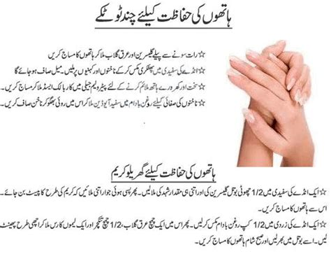 whitening indian cream formula in urdu picture 7