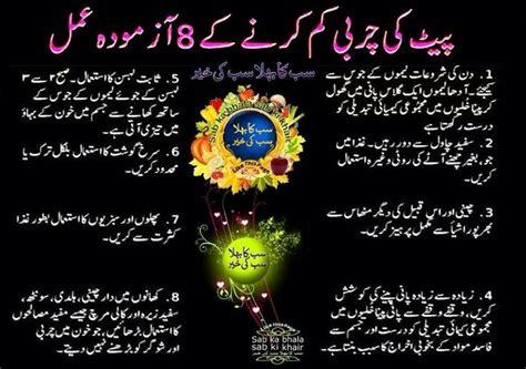herbal medicine in urdu pakistan picture 6