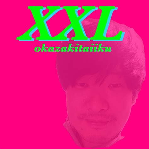 xxl lips picture 2