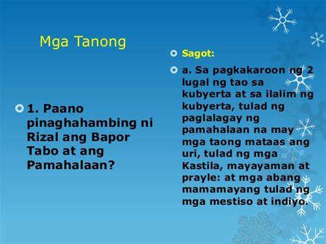 ano ang bawal kainin taong may mataas na picture 3