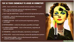 does qei+ skin products contains harmful substances picture 13