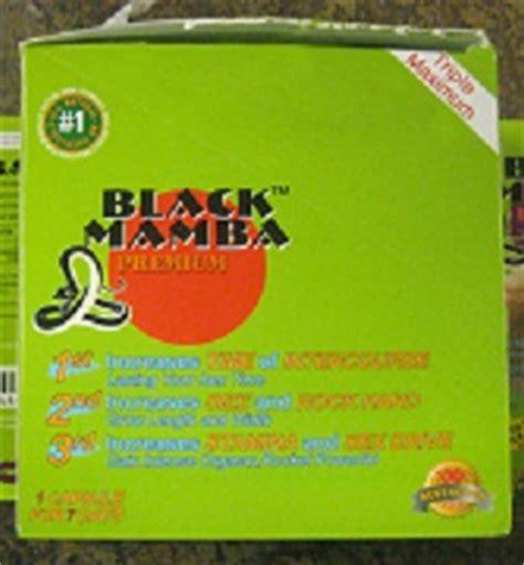 black mamba pill dangerous picture 3