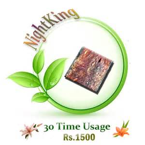 ayurvedic medicine for sexually long time in hindi picture 6