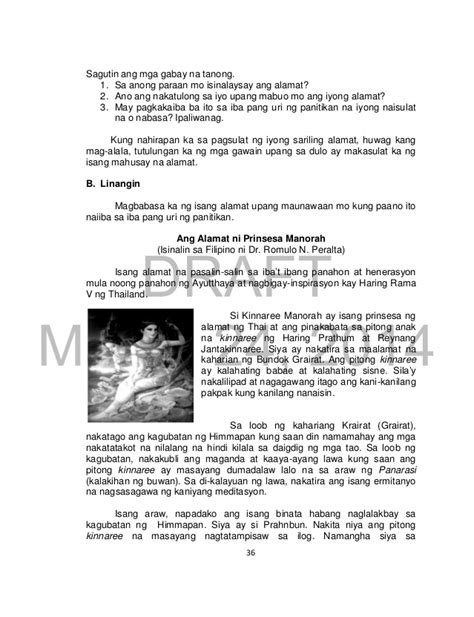 anong gamot ang yerba sta. maria? picture 8