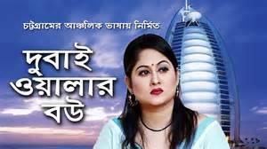 bangla picture 18
