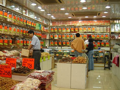 chinese herbal store picture 9