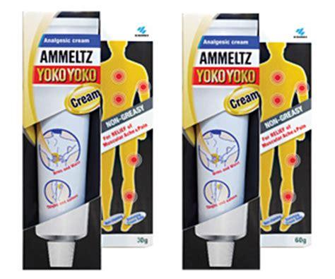 ammeltz lotion picture 7