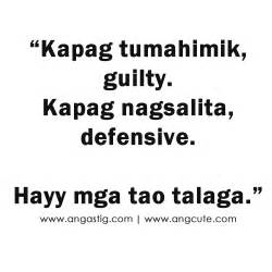 patama quotes para sa mga makakapal ang mukha picture 9