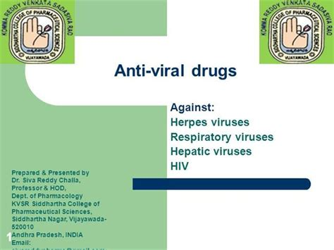 drugs for herpes 2014 picture 10