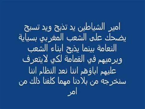 Fadiha kuwait picture 3