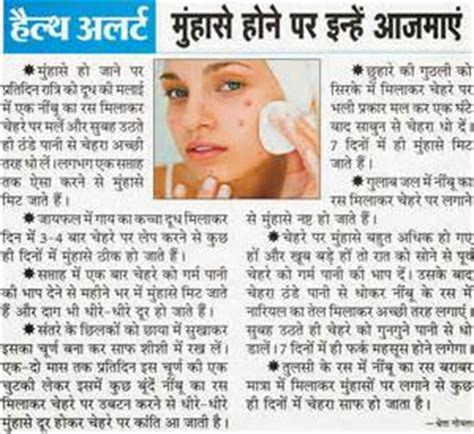 oily skin k liye best herbal face wash picture 9