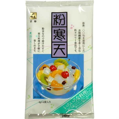 agar agar weight loss+ japan picture 3