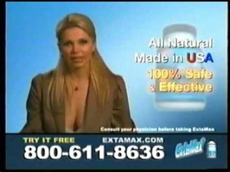 extamax /pills picture 5