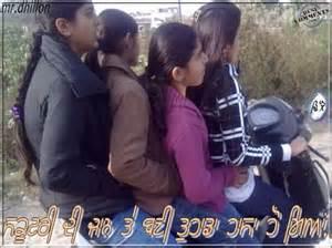play boy job in sex for women in delhi picture 5