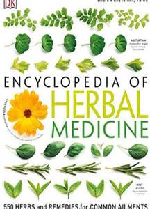 home encloypedia of herbal medicine where can i picture 11