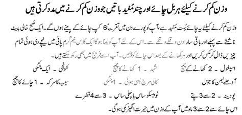 dr khuram tips picture 9