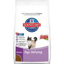 geriatric cat diet picture 1